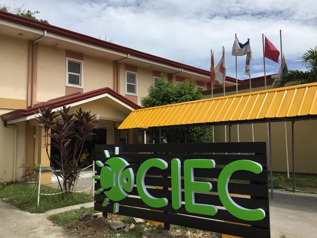 フィリピン・セブの語学学校(ciec外観)