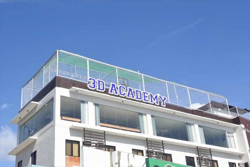 フィリピン・セブの英会話学校 3d-academy外観