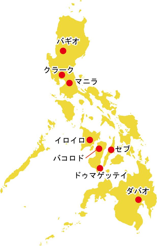 フィリピンの留学地マップ